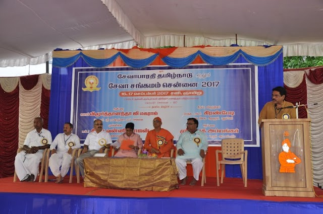 Two day Seva Sangamam begins in Chennai