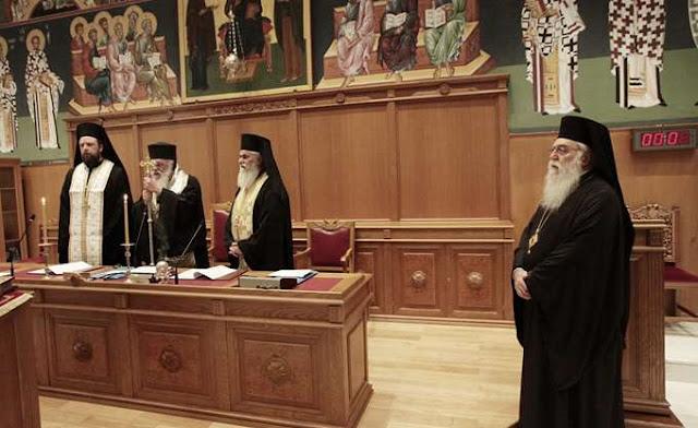 Σύγκρουση Μητροπολιτών - Ιερώνυμου στην Ιεραρχία - Αποκαλυπτικοί διάλογοι