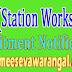 EME (Station Workshop) Recruitment Notification 2016 davp.nic.in