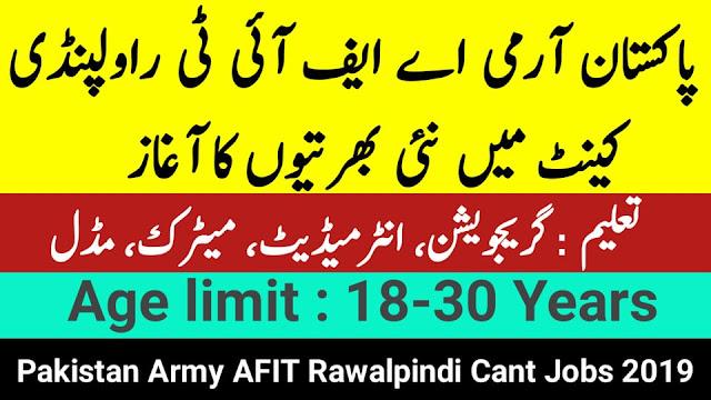 Pakistan Army AFIT jobs 2019 | Latest Advertisement