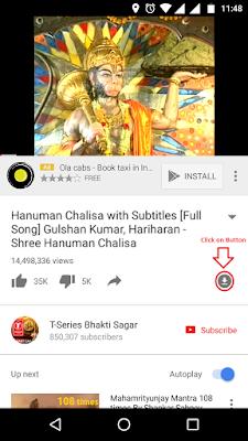 Hanuman Chalisa, Hanuman Chalisa download, Hanuman