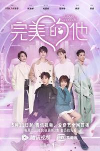 Chàng Trai Hoàn Hảo - Love Cross (2021)