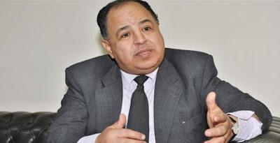 نائب وزير المالية للخزانة العامة