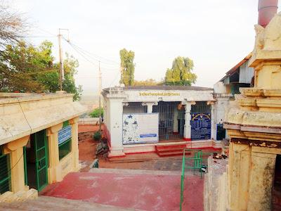 Vedagiri Narasimha Swamy Temple