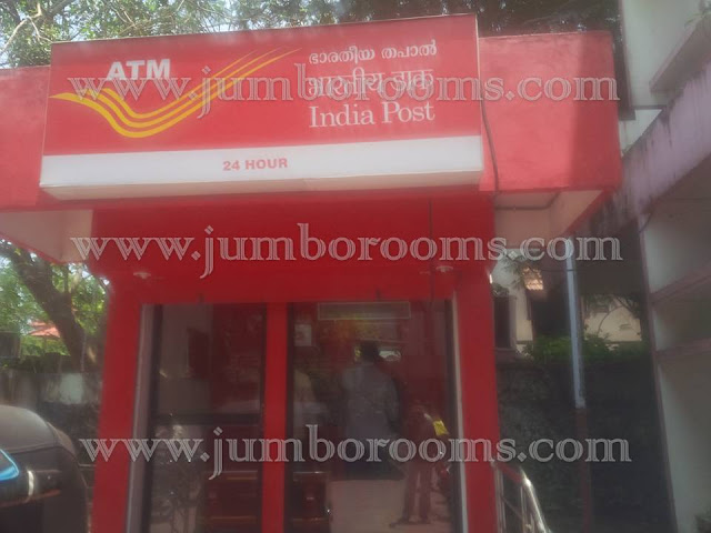 post office saving plans, indian post office bank recruitment, india post internet banking