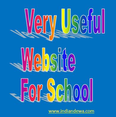 शाळांसाठी उपयोगात येणा-या महत्त्वपूर्ण - Websites