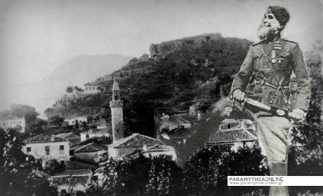 Ο θρυλικός καπετάν Μάρκος Δεληγιαννάκης και η δράση του στην απελευθέρωση της Παραμυθιάς στους Βαλκανικούς πολεμους