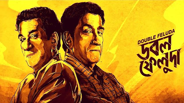 Double Feluda (2016) Bengali Movie Full HDRip 720p Download