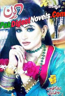 Kiran Digest January 2019 Pdf Free Download