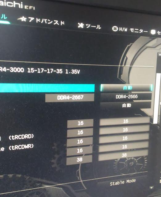 X370 Taichi V2.0