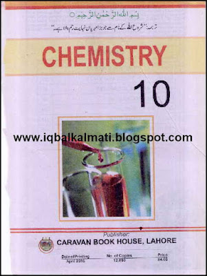 Chemistry 10th Class English Medium Book