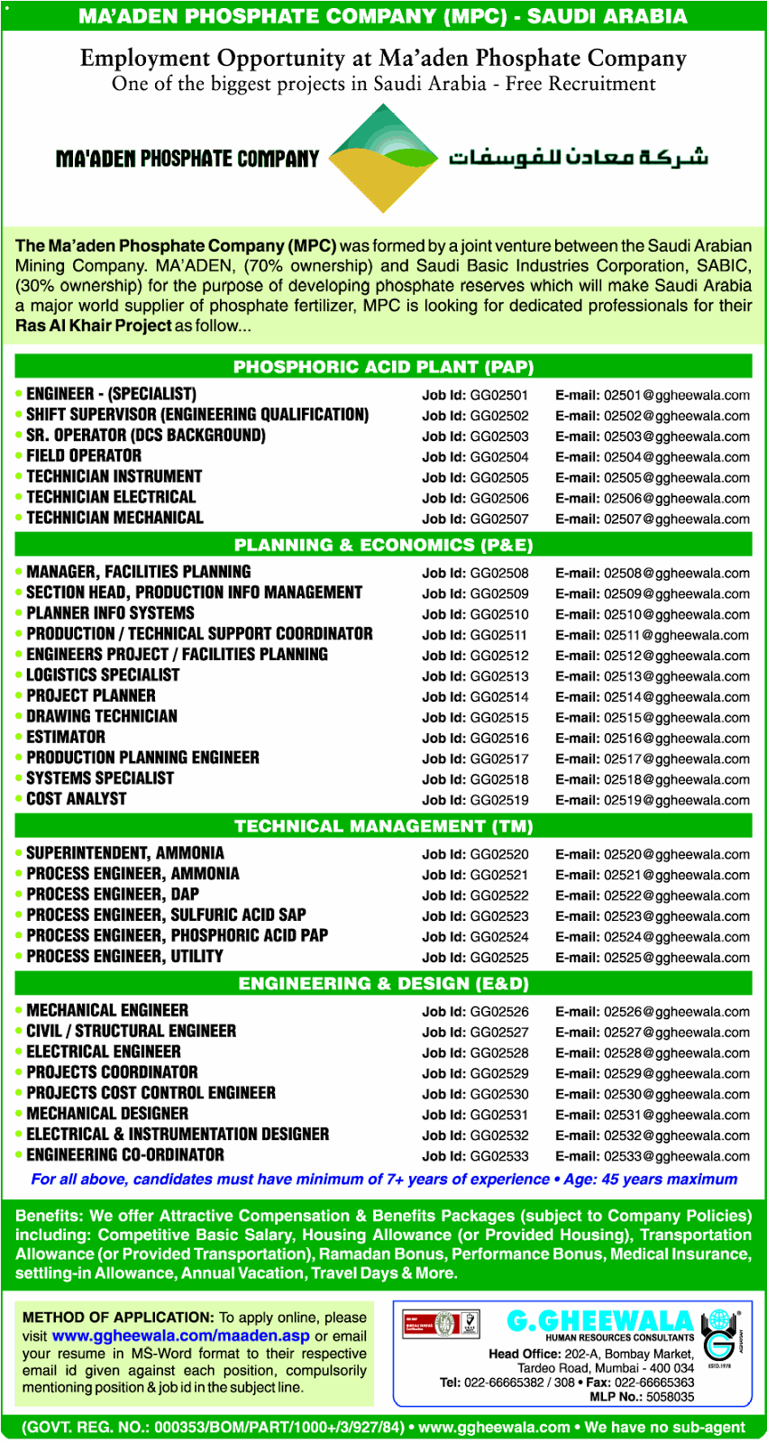 Employement Opportunitty @ MA'ADEN PHOSPHATE COMPANY (MPC