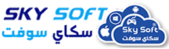 sky soft -    مدونة سكاي سوفت مدونة تقنية خاصة بالبرامج والتطبيقات,تطبيقات أندرويد,العاب أندرويد,برامج ويندوز,برامج ماك,العاب كمبيوتر,ثيمات,تطبيقات ايفون,تطبيقات tv,قنوات بث مباشر، و كل جديد في مجال الانترنت