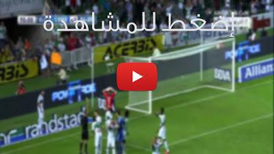 مباراة النصر والوحدة اليوم 2-12-2018 الدوري السعودي