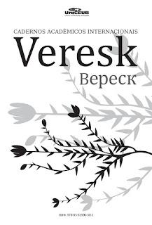 Anais VERESK
