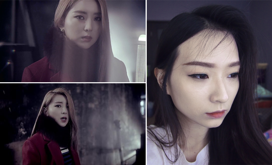 4分钟苏贤'Cold Rain'MV灵感妆容