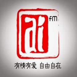 Ai fm malaysia live webcam