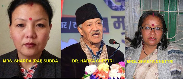 TMC candidates from the hills are Shanta Chettri from Kurseong, Sharda Rai Subba from Darjeeling and Dr. Harka Chettri is from Kalimpong. However, Dr. Chettri will contest the election as a JAP candidate not TMC.
