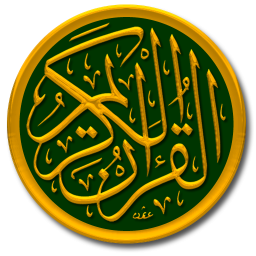 Quran30.net