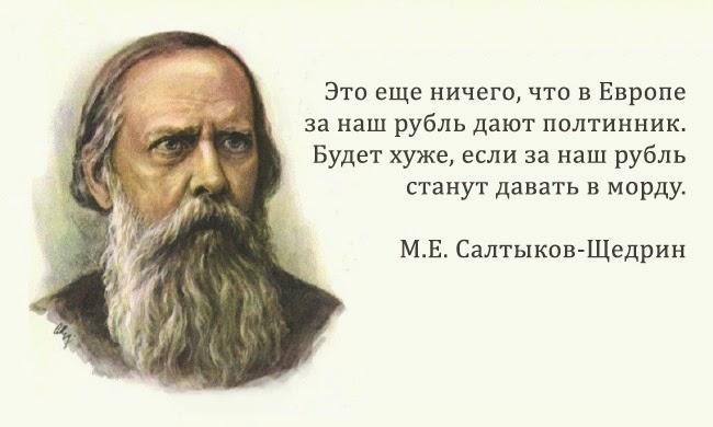 russkiy-vsem-predlagaet-svoy-huy