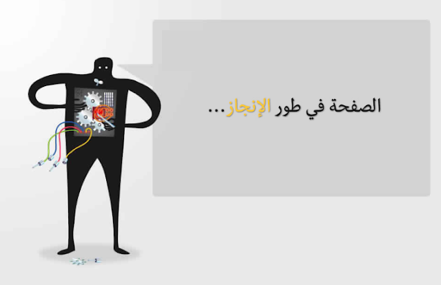 404-arabe