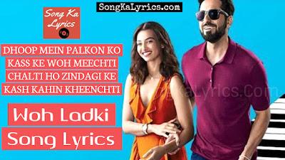 wo-ladki-song-lyrics-andhadhun-arijit-singh-ayushamann-khurrana-radhika-apte-tabu
