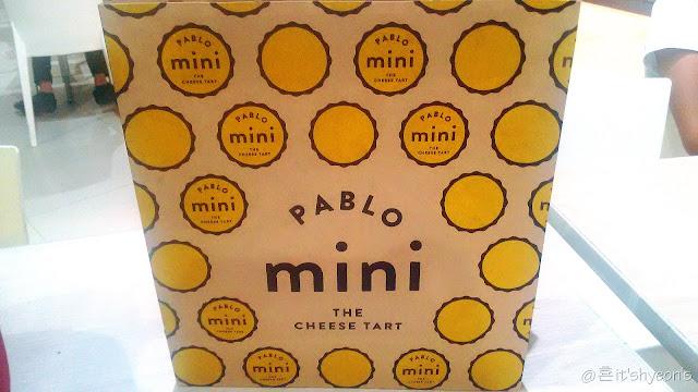 Pablo Cheese Tarts; Getaway to Manila; Philippines