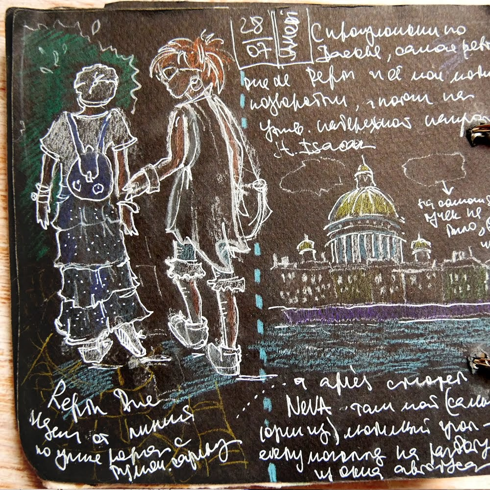 saint-petersburg sketchbook петербург скетч