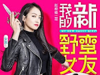 Film My New Sassy Girl (2016) 720p Full Movie