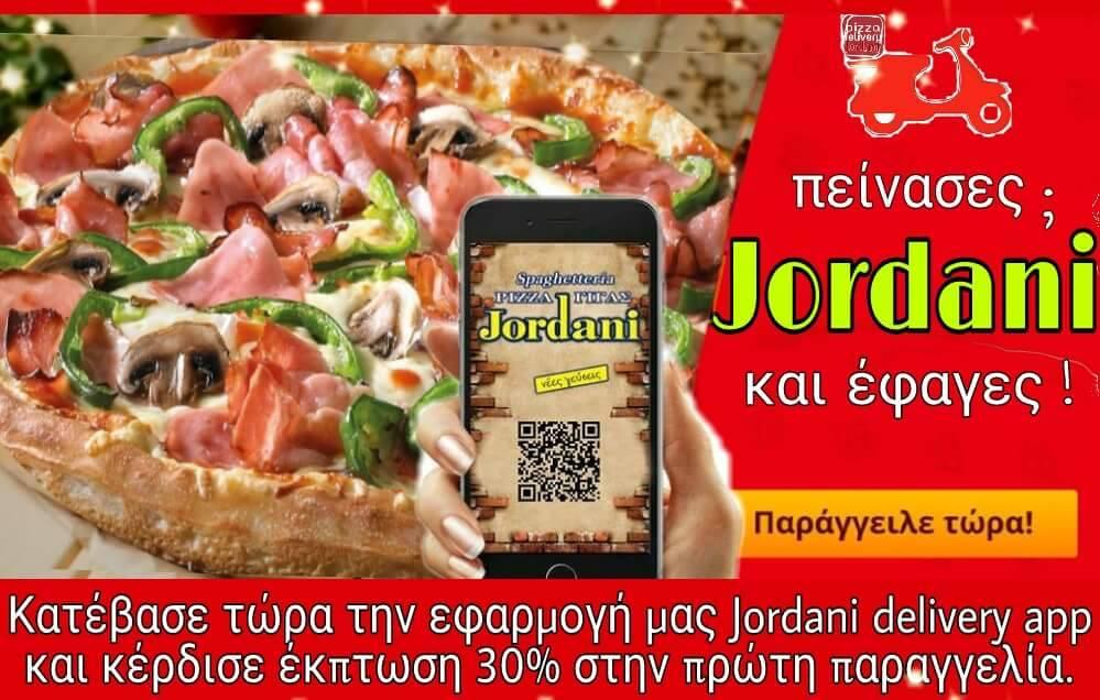 Εάν δεν κατέβασες ακόμα την εφαρμογή της πιτσαρίας «Jordani» στο κινητό  σου d9eb88d592a