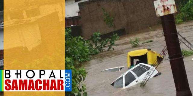 बांध से आई बाढ़, भगवान राम का शहर डूब रहा है | MP NEWS
