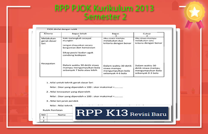 RPP PJOK Kurikulum 2013 Semester 2