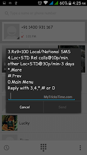 How to Get Reliance 1GB 2G data at Just Rs.9 Only - Demo 3 - MyTricksTime.com