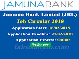 JBL - Jamuna Bank Limited Recruitment Circular 2018