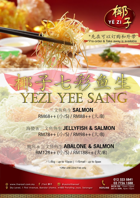 takeaway yee sang petaling jaya