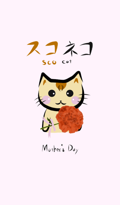Daily ScoCat Mother's Day Ver