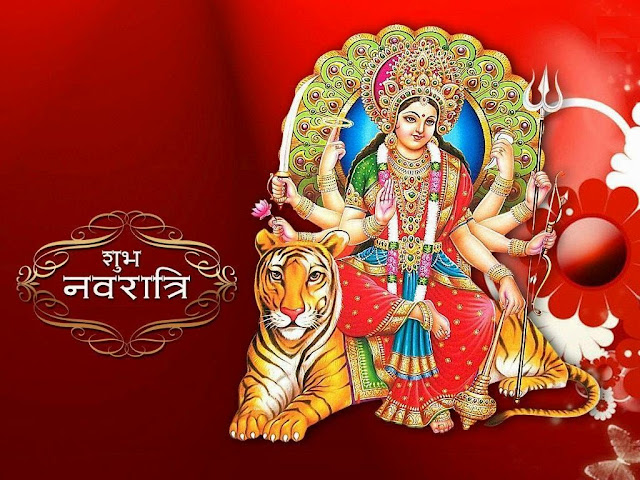 Navratri Songs MP3 Download