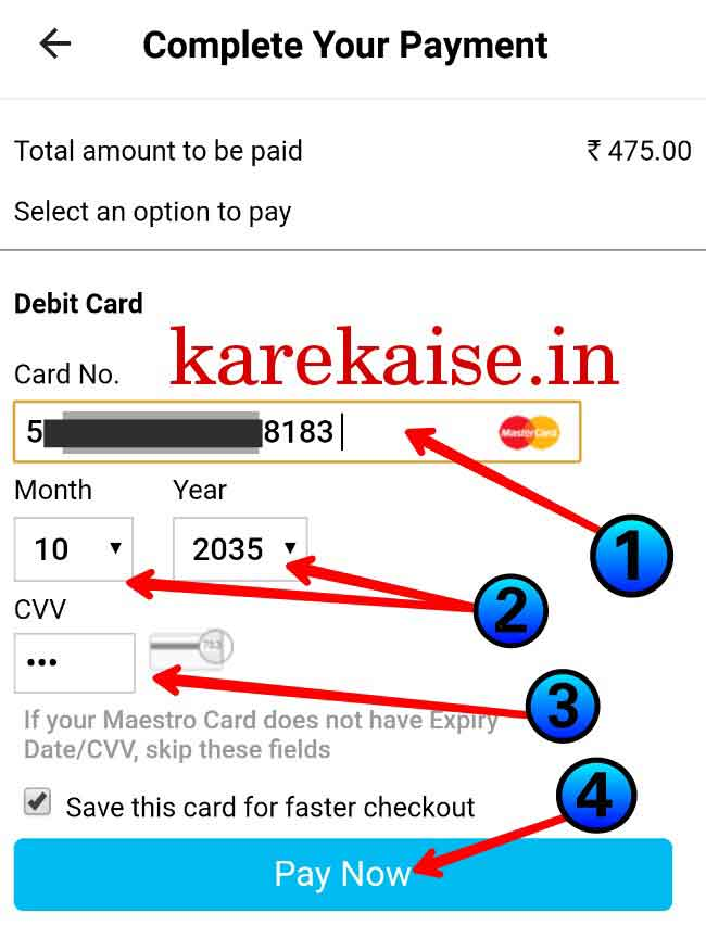 PayTm Account me paise kaise add karne ka tarika