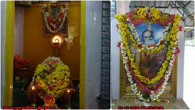 Pamban Gurudasa Swamigal