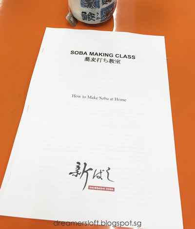 Dreamersloft soba making class by soba master yoshinori shibazaki received a set of notes with details on soba utensils required making process cooking and serving soba stopboris Choice Image