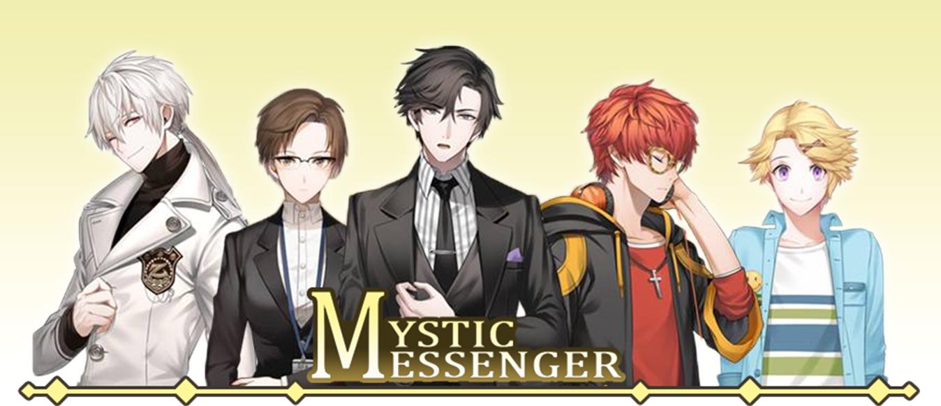 mystic messenger hack 2019
