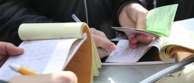 ΚΟΚ: Τα εισοδηματικά κριτήρια για την μείωση των προστίμων,έδωσε ο υπουργός κ.Χρήστος Σπίρτζης,