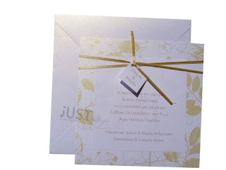 Wedding invitations with gold leaves A807