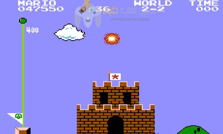 تحميل لعبة ماريو القديمة من ميديا فاير