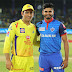 IPL: iyar's young team vs Dhoni's elderly team, know who is better