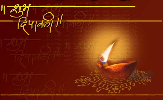 Happy-Diwali-Images-Pictures-Photos-in-Hindi