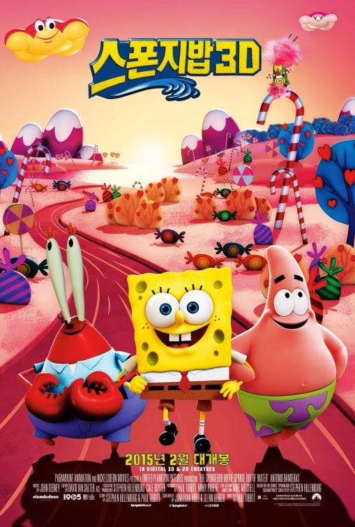 The SpongeBob SquarePants Movie (2004) | suggap - movies ... |Spongebob Movie Poster