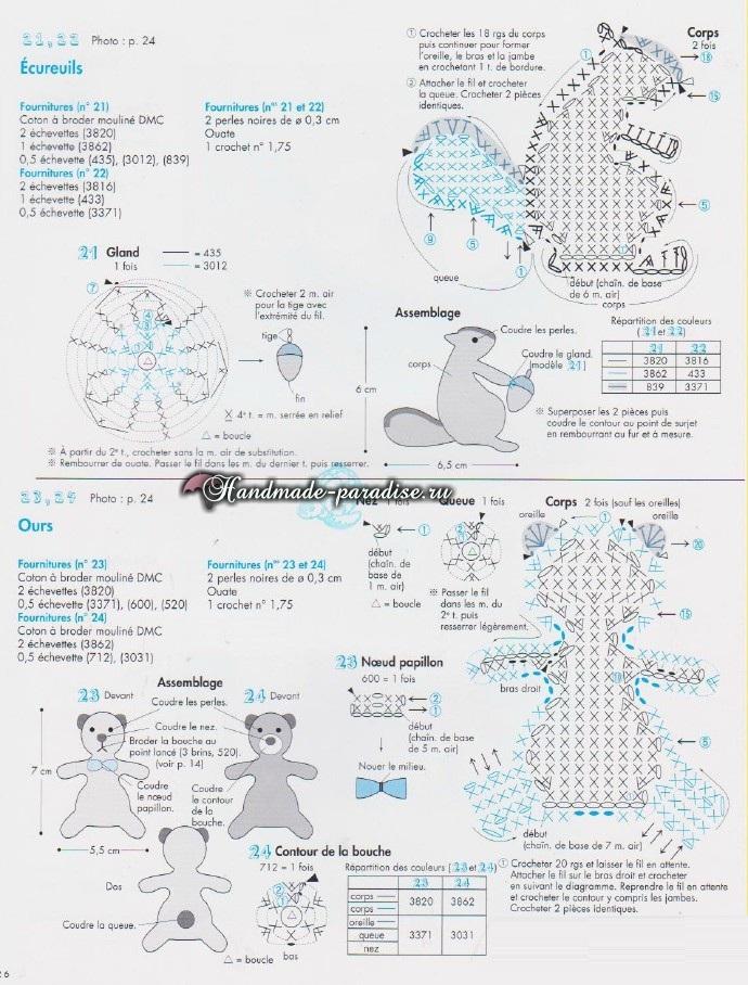 Схемы вязания плоских миниатюрных игрушек - белочек и мишек