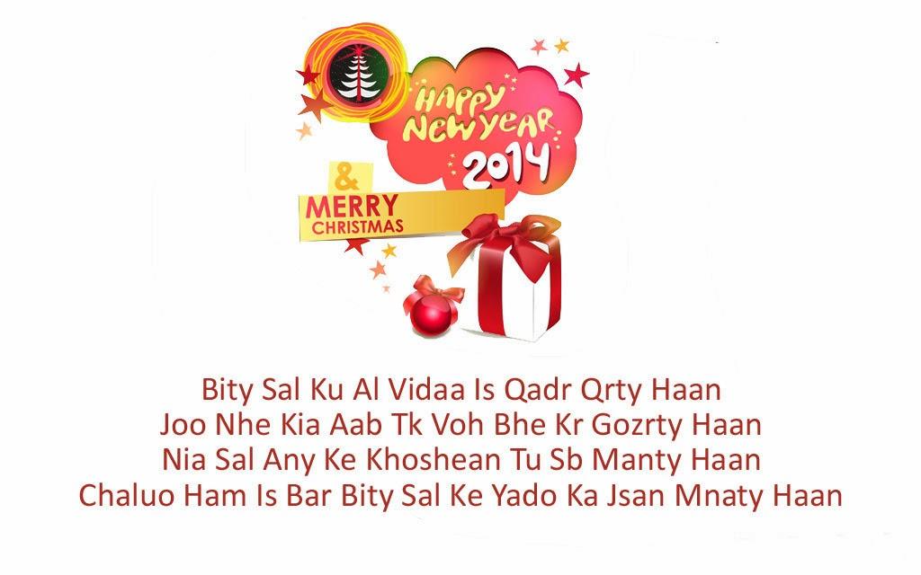 happy new year ke card kaise banaye jate hain  dontly