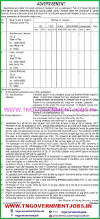 government-of-assam-directorate-of-public-llibrary-services-librarian-recruitment-notification-www.tngovernmentjobs.in